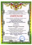 nyrova